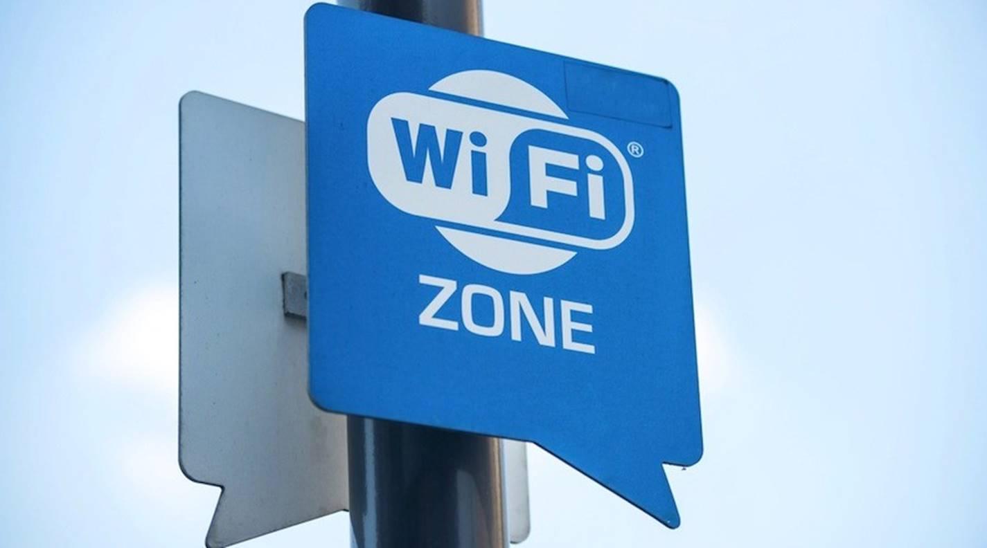 Programa do Governo do Estado levará Wi-Fi gratuito a cidades baianas